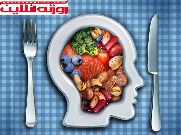 اطلاعات کامل درباره رژیم غذایی مایند