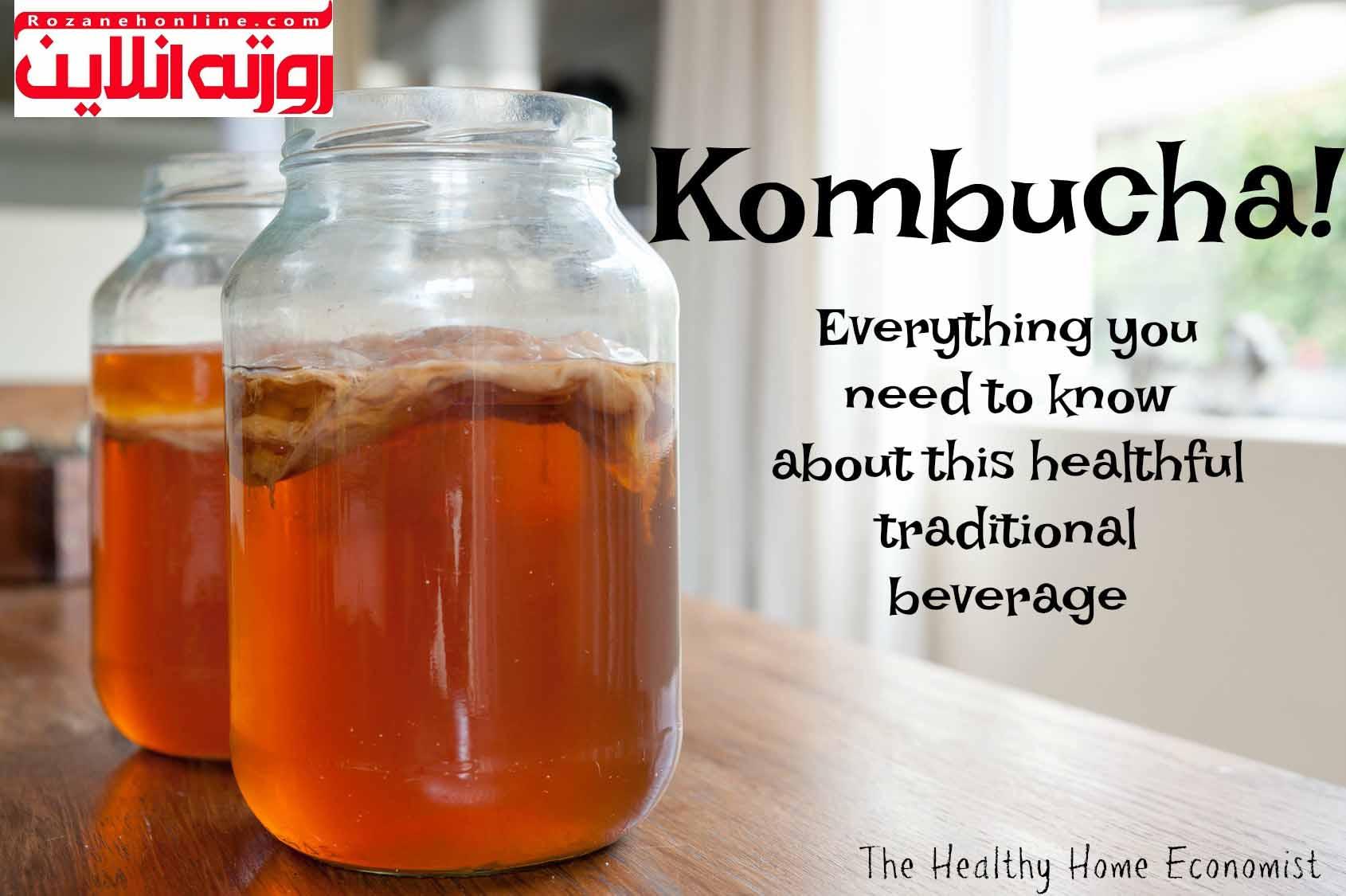 تاثیر چای کامبوجا برای سلامتی