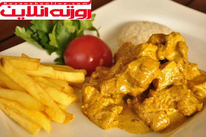 خوراک مرغ با سس کاری  ترکیه را حتما امتحان کنید