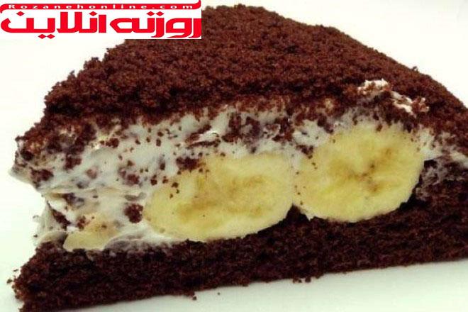آموزش کیک کاکائویی با استفاده از موز و خامه