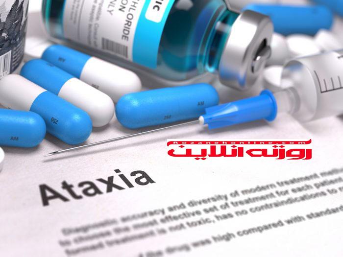 درمان های خانگی برای بیماری آتاکسی