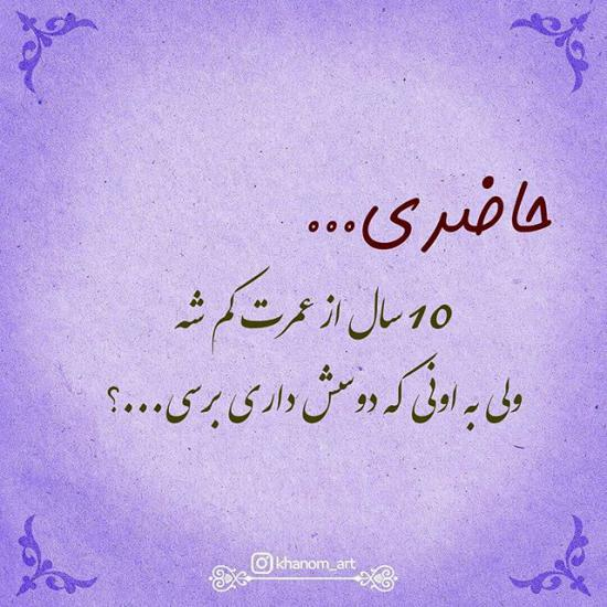 Image result for ‫عکس نوشته 2019‬‎