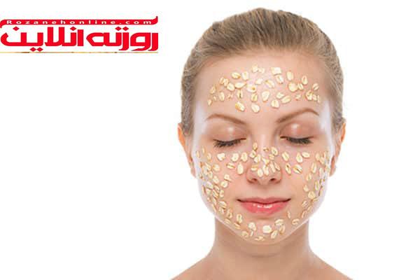 استفاده از ماسک جو پرک برای مبارزه با مشکلات پوستی مختلف