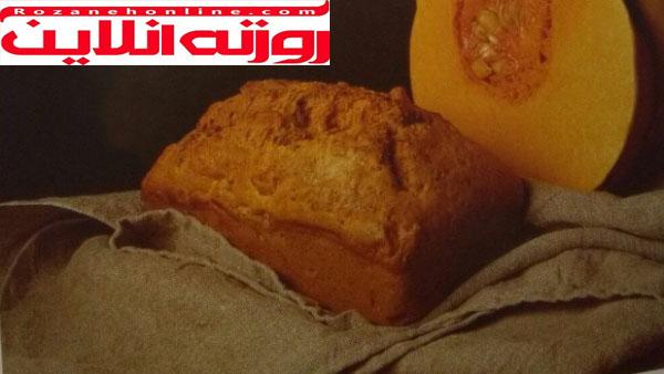 نان آمریکایی با کدو حلوایی و گردو