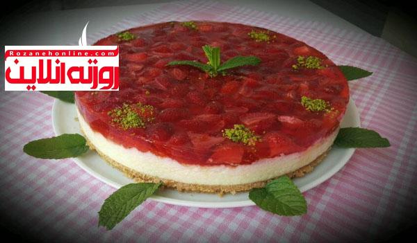 چگونه کیک ایرمیک و توت فرنگی با روش ترکیه درست کنیم