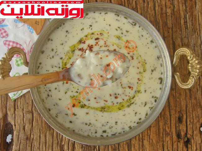 طرز تهیه سوپ ماست و گوشت اصل ترکیه