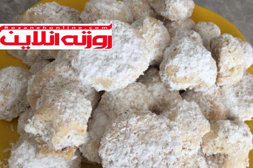 طرز تهیه شیرینی برفی با استفاده از پودر نارگیل