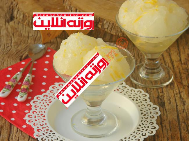 چگونه سوربه لیمو و انار درست کنیم دسری شبیه بستنی با رسپی فرانسوی