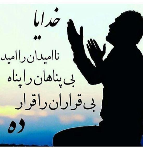 عکس نوشته درباره خدا برای پروفایل,عکس نوشته برای خداوند ,عکس نوشته درباره خدا