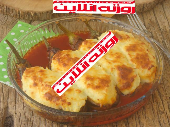 بهترین دستور تهیه بیکوز کبابی ترکیه