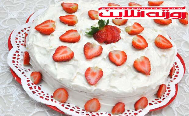 چگونه کیک نشاسته ای با  رویه  میوه درست کنیم ؟