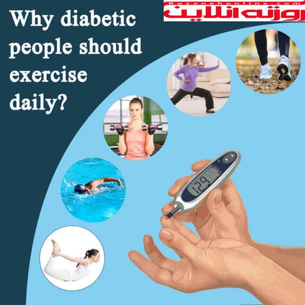 چطور با ورزش بیماری دیابت را کنترل کنیم