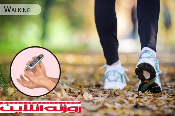 آیا واقعا میتوان از طریق پیاده روی بیماری دیابت را درمان کرد ؟