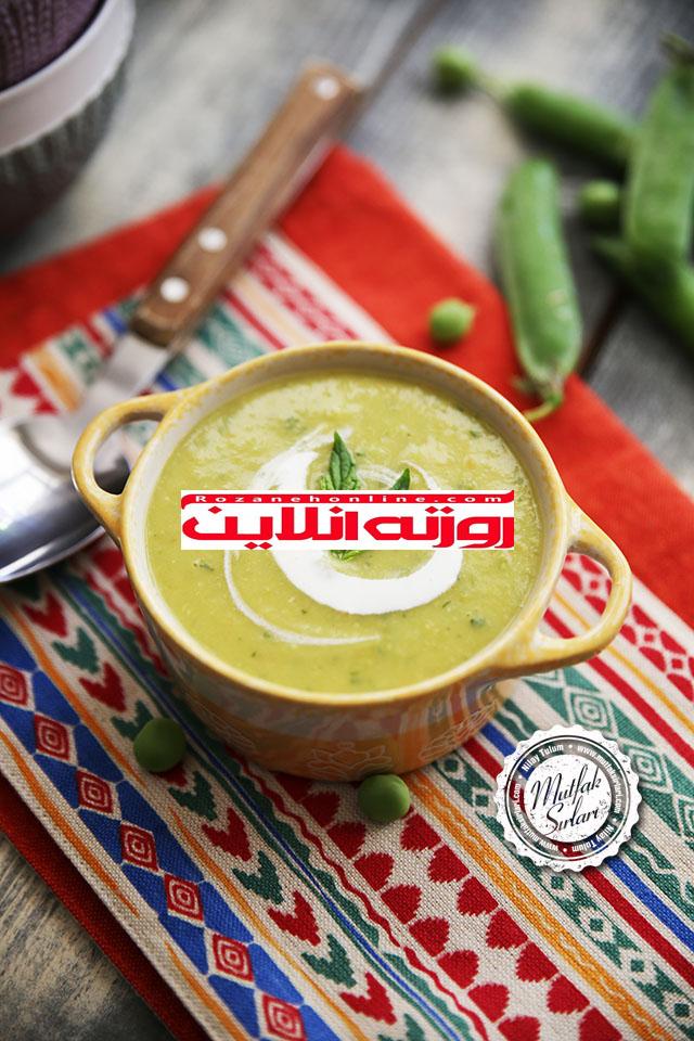 چگونه سوپ نخود فرنگی با نعنا با دستور ترکیه درست کنیم