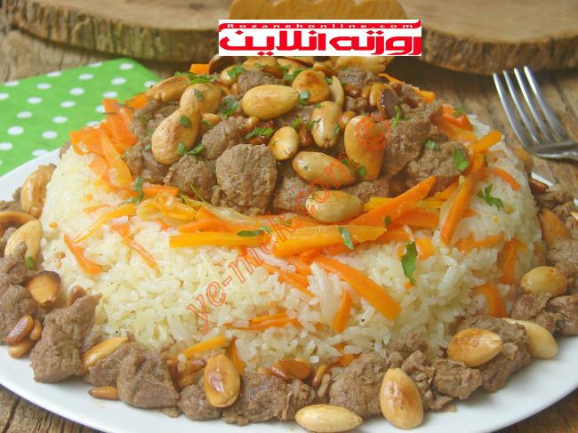چگونه عجم پلو غذای مخصوص ترکیه را درست کنیم