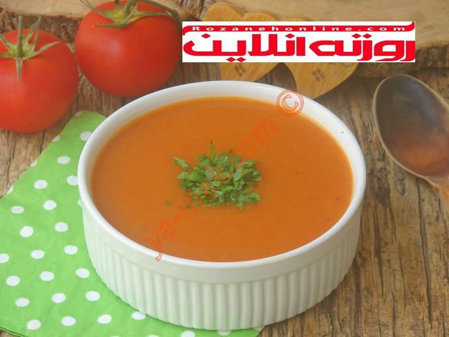آموزش سوپ گوجه فرنگی برای ماه رمضان