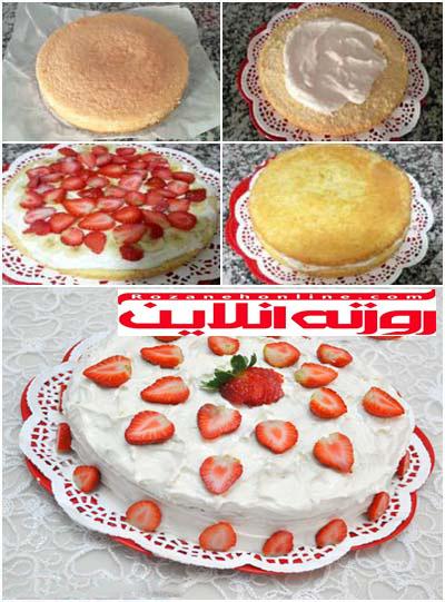 کیک نشاسته ای با رویه میوه