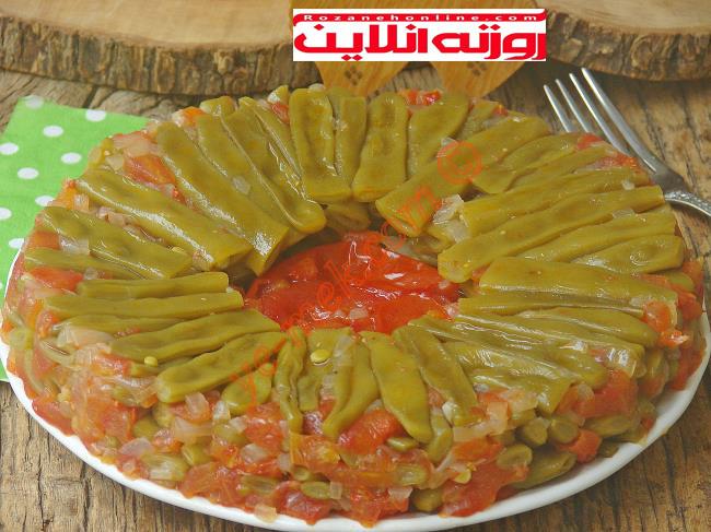 طرز تهیه نوعی خوراک لوبیا سبز با متد ترکیه