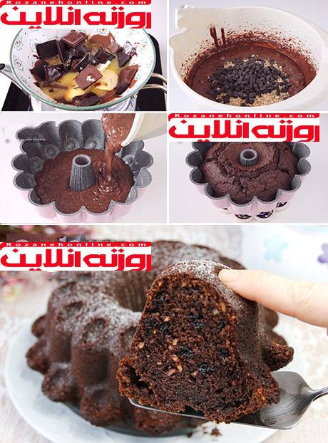 کیک فندق و شکلات