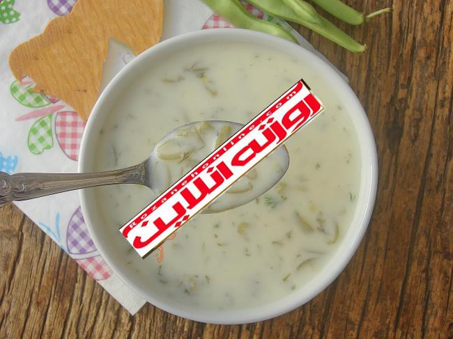 طریقه درست کردن آسان سوپ لوبیا سبز