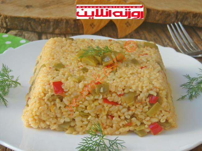 طرز تهیه  بلغور پلو با استفاده از لوبیا سبز