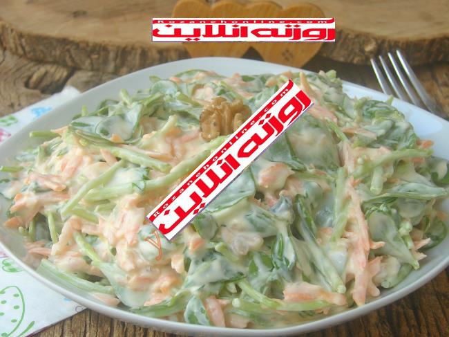 طرز درست کردن سالاد هویج و شنبلیله