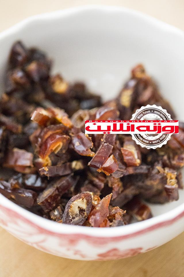 دسر خرمای ترکیه , دسری متفاوت ولی خوشمزه برای ماه رمضان