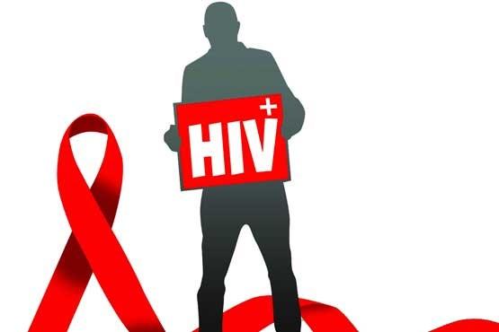 راهای علمی پیشگیری از ایدز