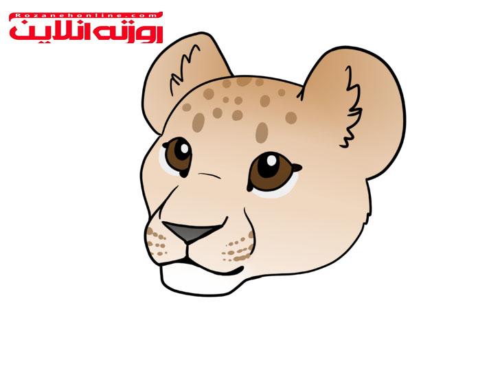 آموزش تصویری  نقاشی بچه شیر