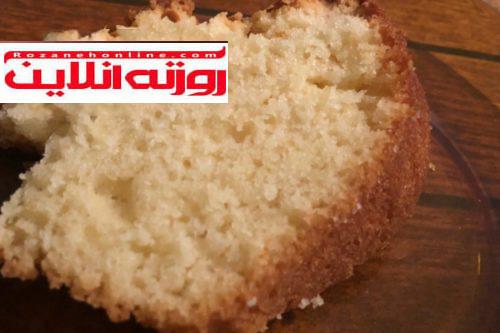 کیک سنتی با استفاده از ماست