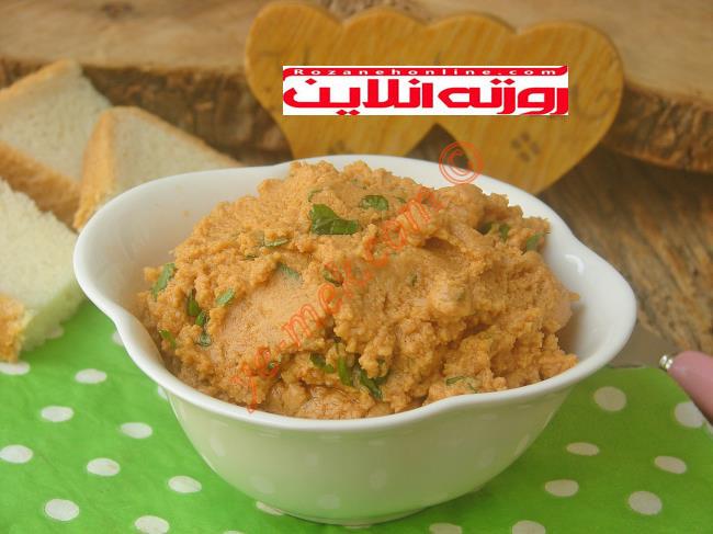 پیش غذای ترکیه : ازمه ارده