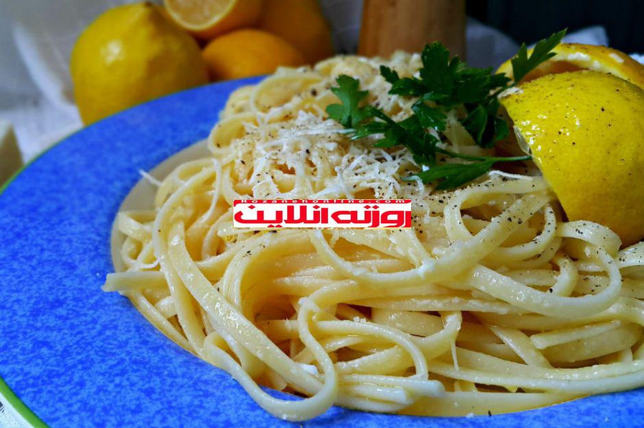 طرز درست کردن ماکارونی با طعم لیمو مخصوص تابستان