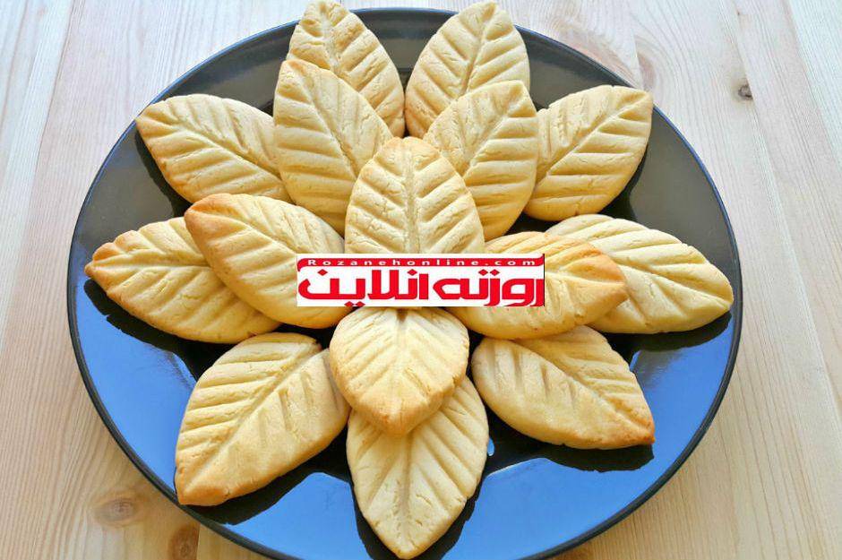 شیرینی بدون استفاده از قالب : شیرینی برگ