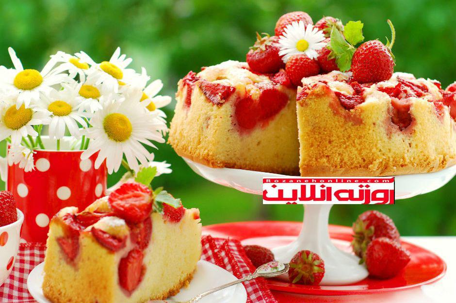 طرز تهیه کیک بهار توت فرنگی