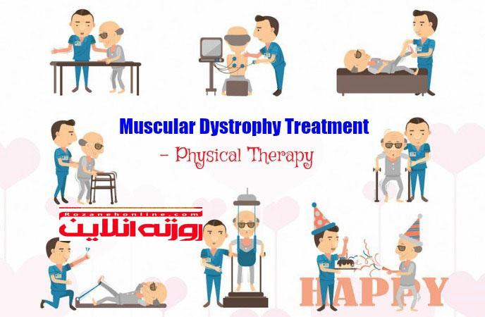 تکمیل ترین اطلاعات درباره  درمان دیستروفی عضلانی