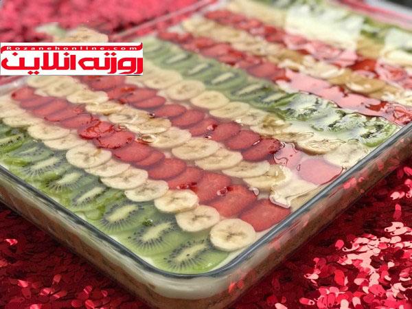زیباترین کیک میوه ای با رسپی آسان