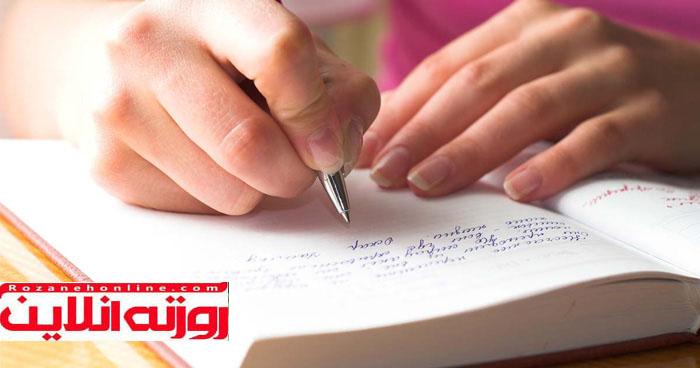 نوشته ای دلنشین درباره خاطره زندگی