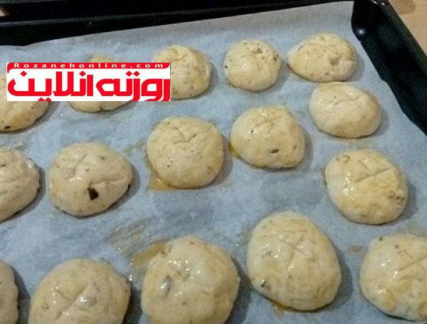 روش پخت بقچه گردویی با روش کاملا حرفه ای