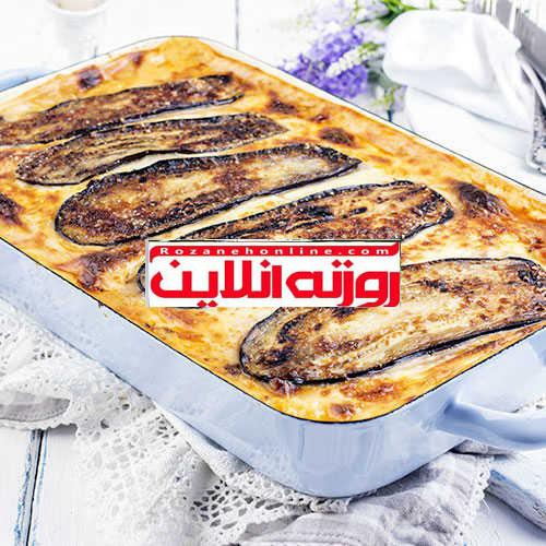 تضمین لذت با خوراک بادمجان بدون گوشت با استفاده از سس بشامل