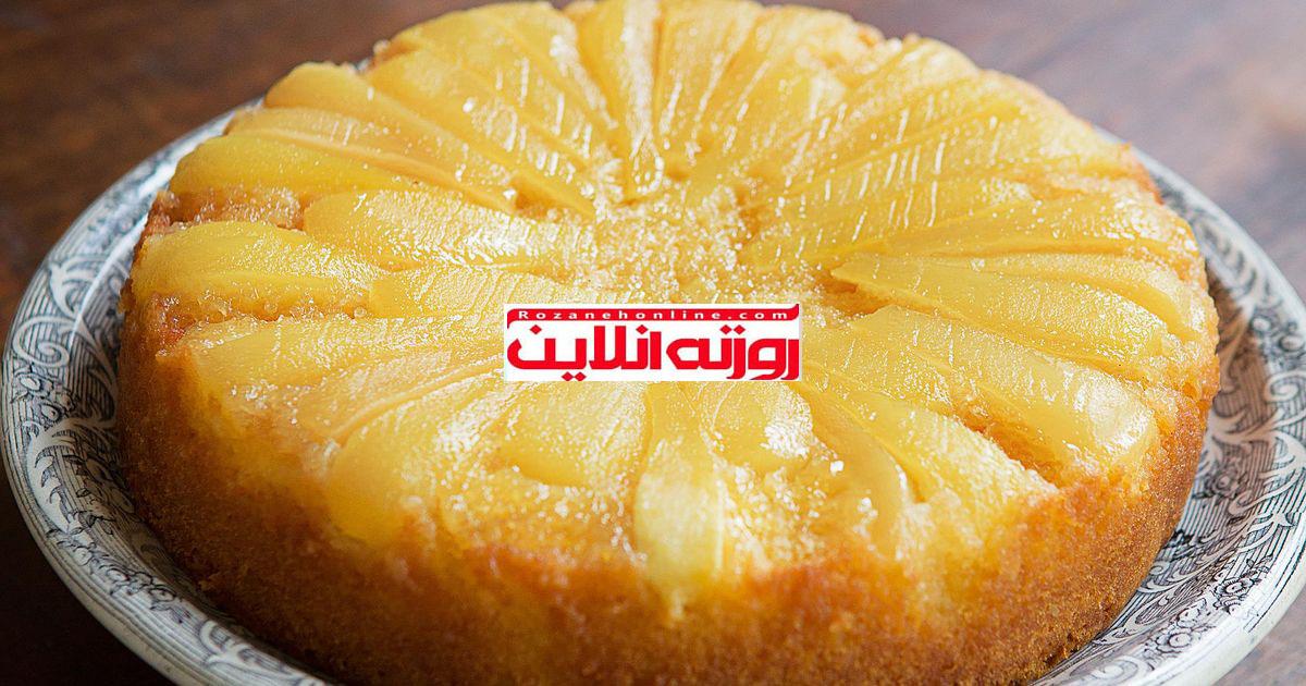 کیک گلابی وارونه , سر به زیر ترین دسر دنیا