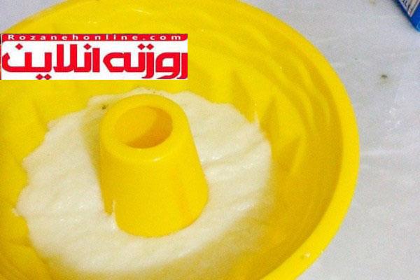 دسر نارنگی با استفاده از آرد سمولینا : ساده اما مجلسی