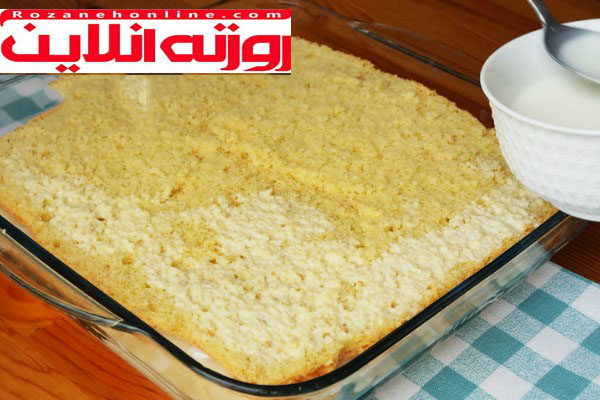 چگونه کیک سفید با مدل ترکیه درست کنیم