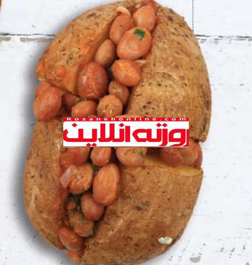 کمپیر لوبیا با ترکیب متفاوت