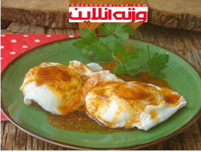 خوردنی ترین صبحانه ترکیه : آموزش چیلبیر بدون ماست